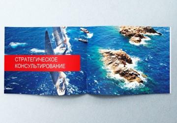 Имиджевый буклет для корпоративных клиентов ЗАО Энергокапитал 4